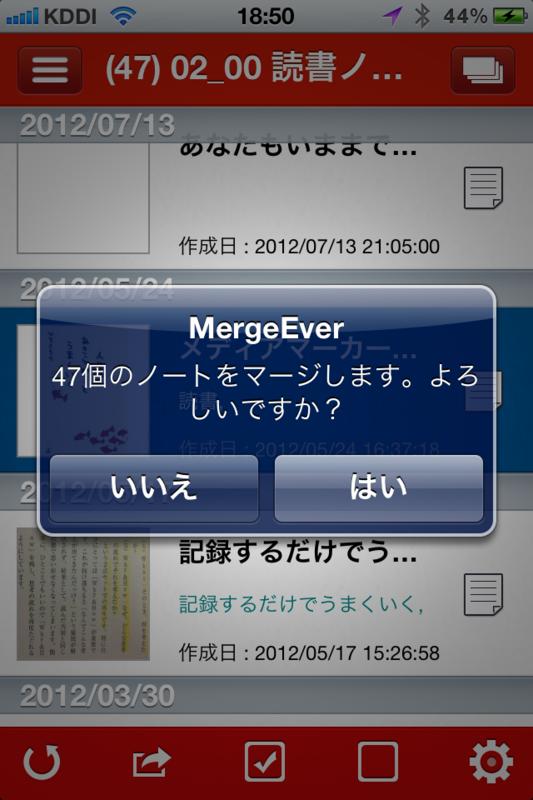 f:id:kun-maa:20120826204005p:plain