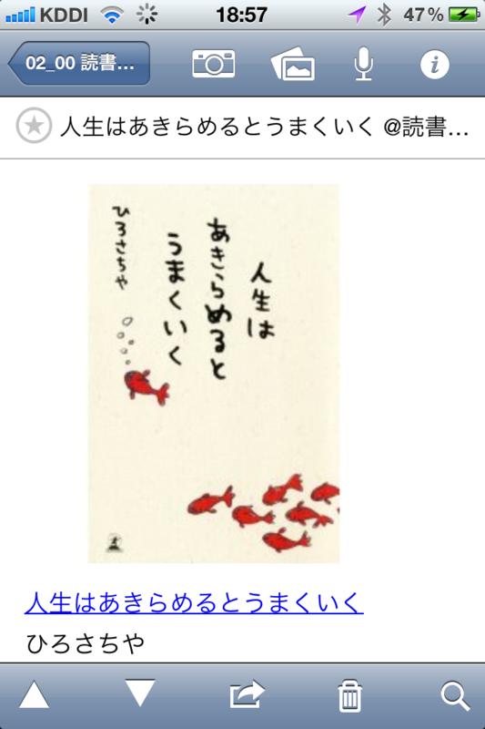 f:id:kun-maa:20120826204657p:plain