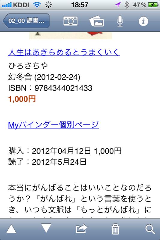 f:id:kun-maa:20120826204718p:plain