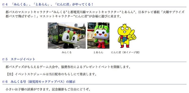 f:id:kun-maa:20120827223654j:plain