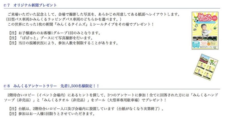 f:id:kun-maa:20120827223726j:plain