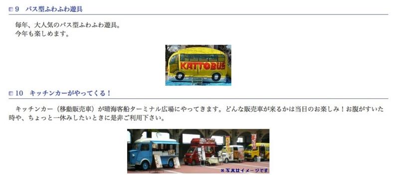 f:id:kun-maa:20120827223738j:plain