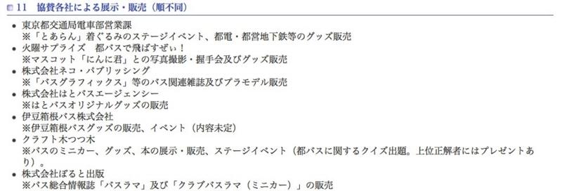 f:id:kun-maa:20120827223751j:plain