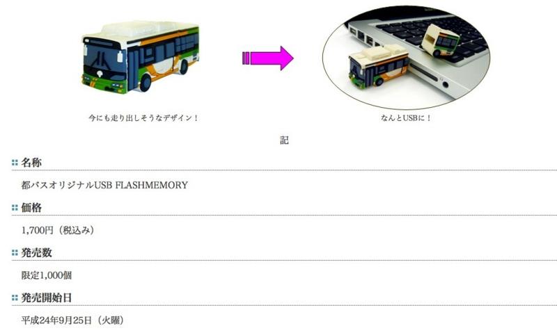 f:id:kun-maa:20120827223836j:plain