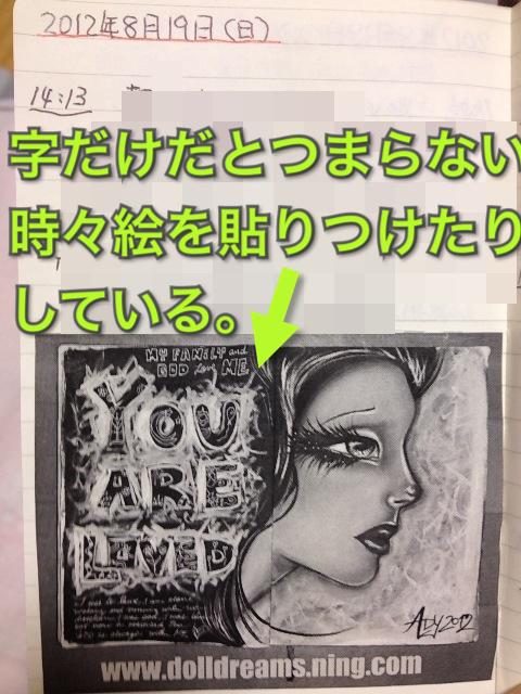 f:id:kun-maa:20120903213649p:plain