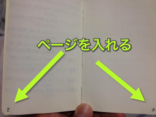 f:id:kun-maa:20120903214537p:plain