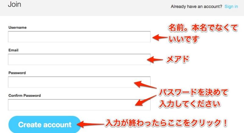 f:id:kun-maa:20120908101109j:plain