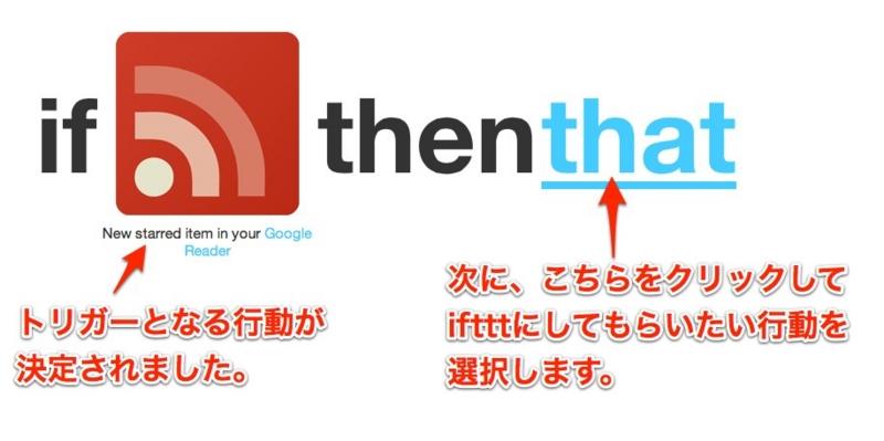 f:id:kun-maa:20120908102308j:plain