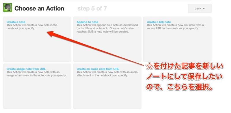 f:id:kun-maa:20120908102627j:plain