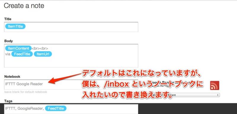 f:id:kun-maa:20120908102644j:plain