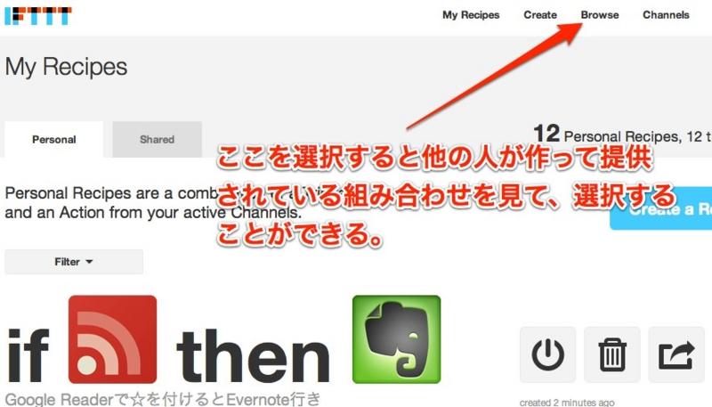 f:id:kun-maa:20120908103135j:plain
