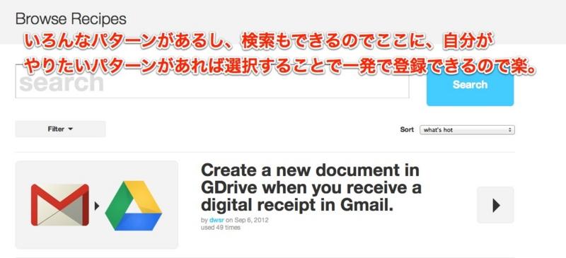 f:id:kun-maa:20120908103414j:plain