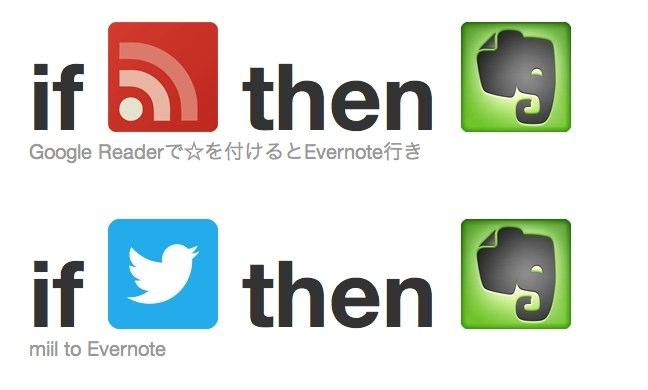 f:id:kun-maa:20120908103640j:plain
