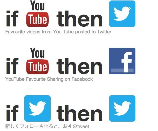 f:id:kun-maa:20120908104058j:plain