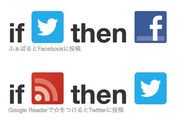 f:id:kun-maa:20120908104649j:plain