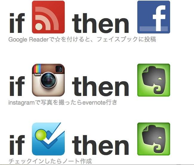 f:id:kun-maa:20120908105005j:plain