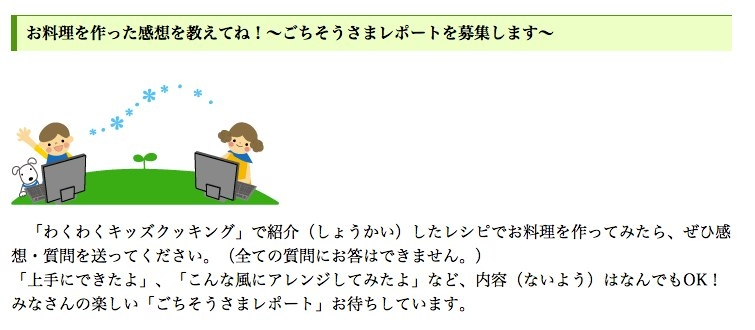 f:id:kun-maa:20120911213556j:plain