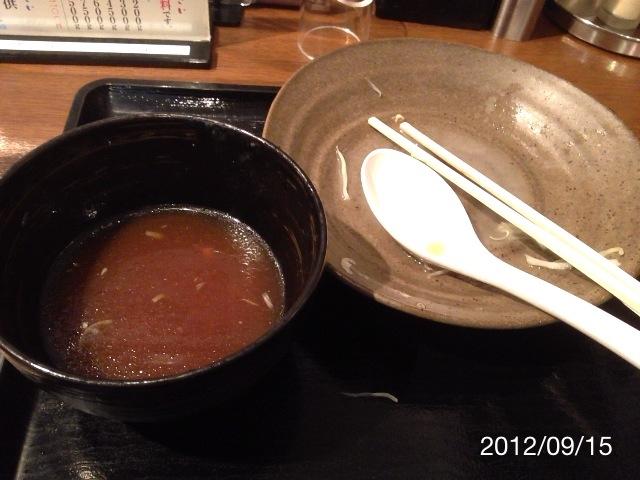 f:id:kun-maa:20120915133043j:plain