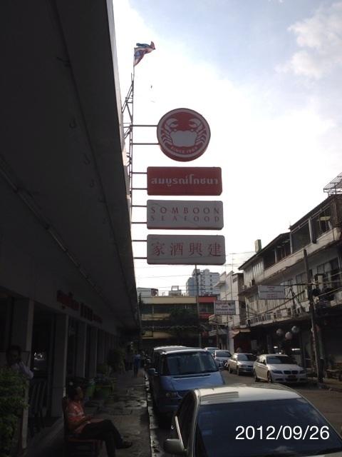 f:id:kun-maa:20120927013621j:plain