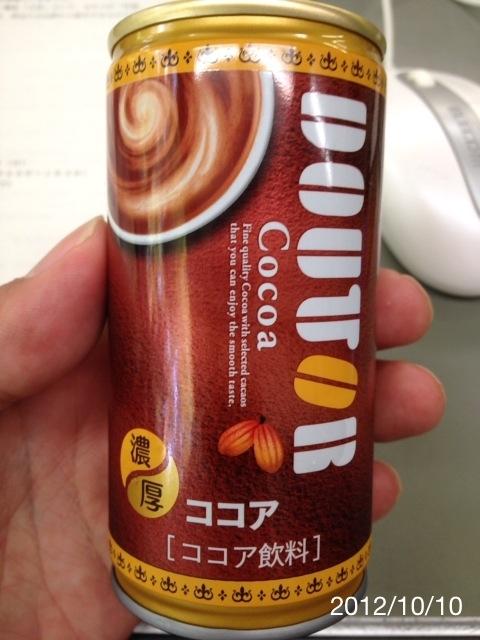 f:id:kun-maa:20121010153536j:plain