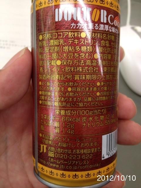 f:id:kun-maa:20121010153552j:plain