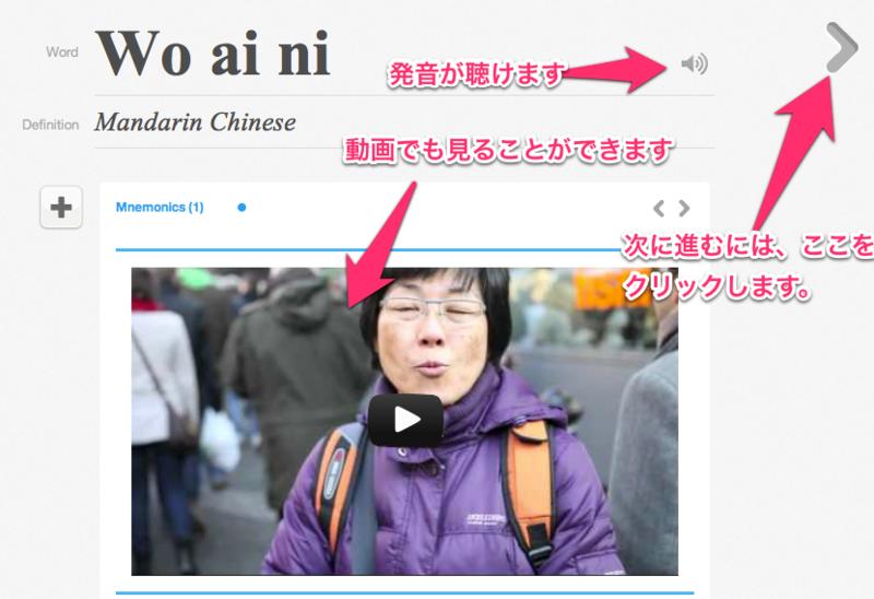 f:id:kun-maa:20121022195034p:plain