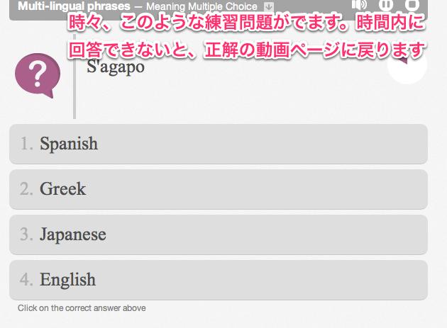f:id:kun-maa:20121022195251p:plain