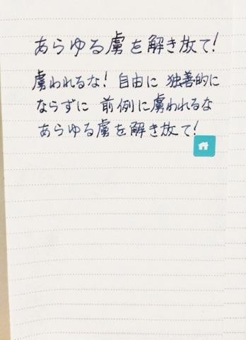 f:id:kun-maa:20121023194756j:plain