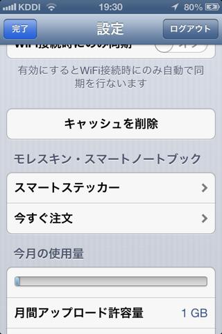 f:id:kun-maa:20121023210202p:plain