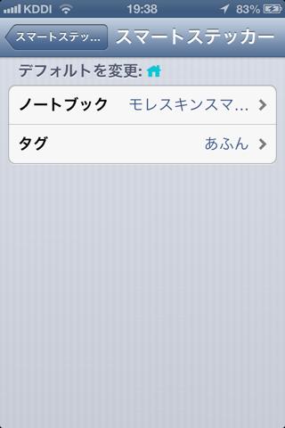 f:id:kun-maa:20121023210427p:plain