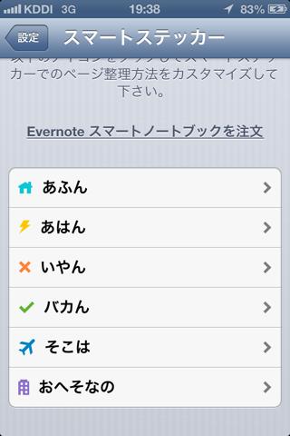 f:id:kun-maa:20121023210627p:plain