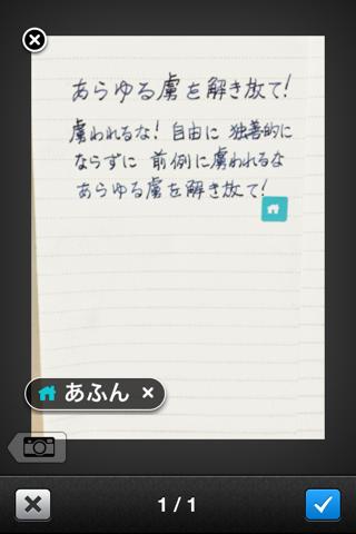 f:id:kun-maa:20121023210759p:plain