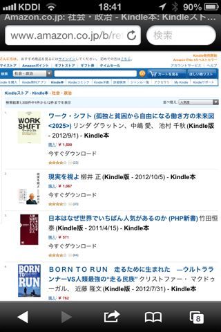 f:id:kun-maa:20121030191515p:plain