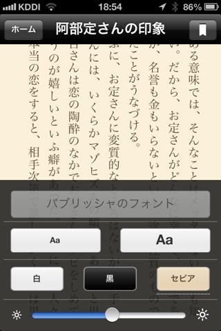 f:id:kun-maa:20121030192341p:plain