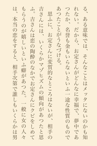 f:id:kun-maa:20121030192631p:plain