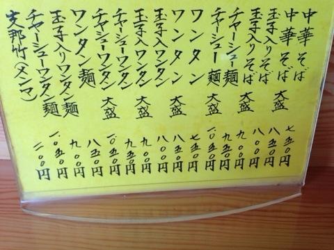 f:id:kun-maa:20121108125255j:plain