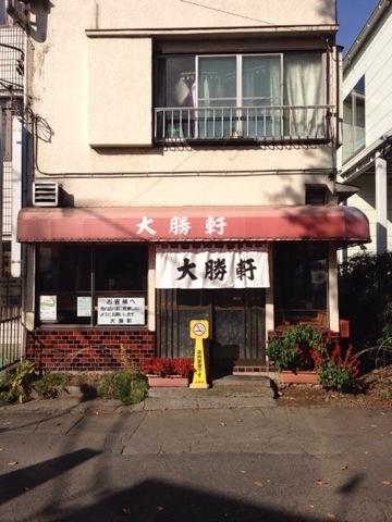 f:id:kun-maa:20121108132438j:plain