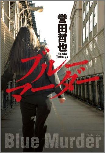 f:id:kun-maa:20121108155337j:plain