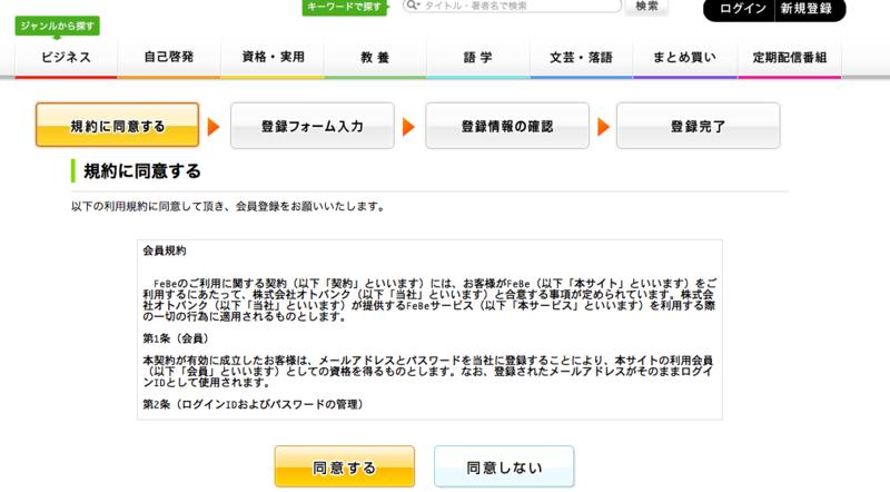 f:id:kun-maa:20121109190857p:plain