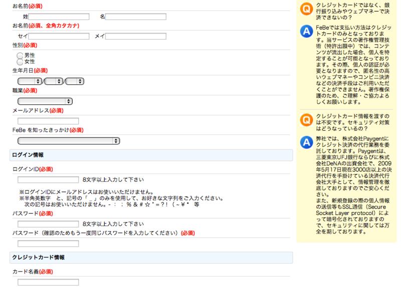 f:id:kun-maa:20121109191603p:plain