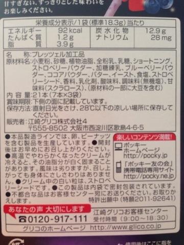 f:id:kun-maa:20121110114123j:plain