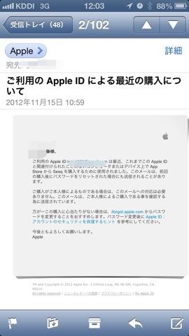 f:id:kun-maa:20121116090144j:plain