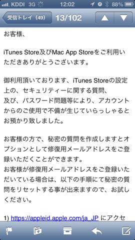 f:id:kun-maa:20121116091251p:plain