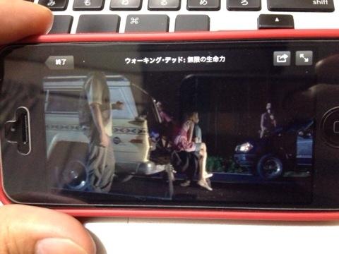 f:id:kun-maa:20121116191510j:plain