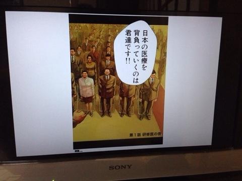 f:id:kun-maa:20121116204754j:plain