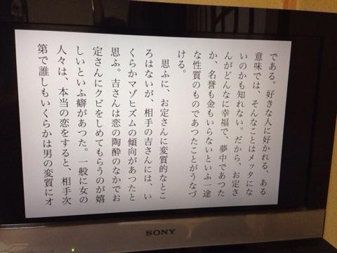 f:id:kun-maa:20121116204920j:plain