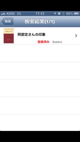 f:id:kun-maa:20121120212723p:plain