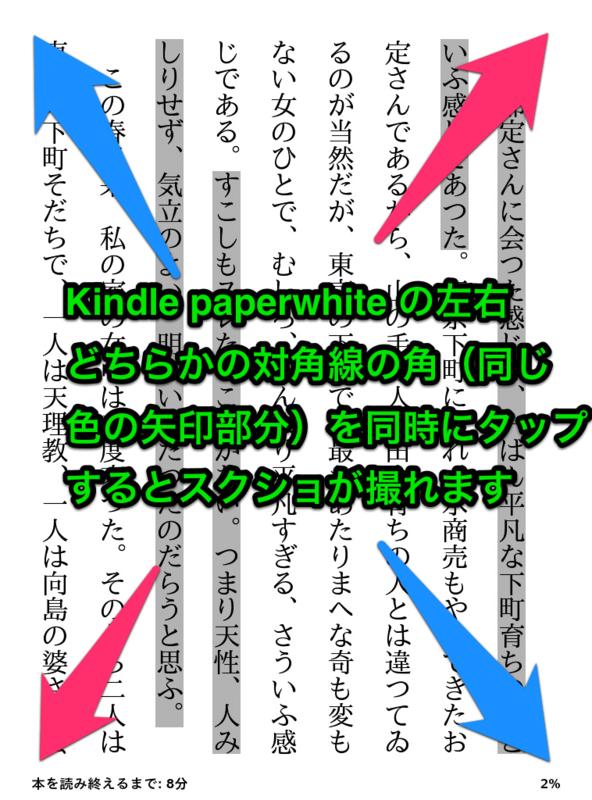 f:id:kun-maa:20121120213617p:plain