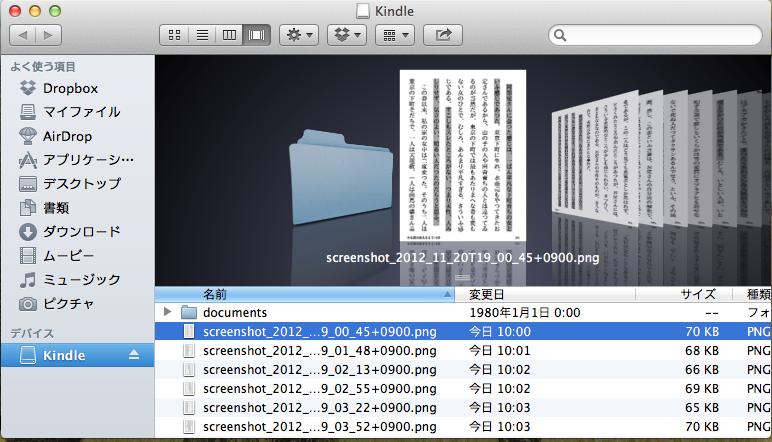 f:id:kun-maa:20121120213746p:plain
