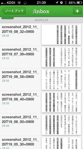 f:id:kun-maa:20121120214140p:plain